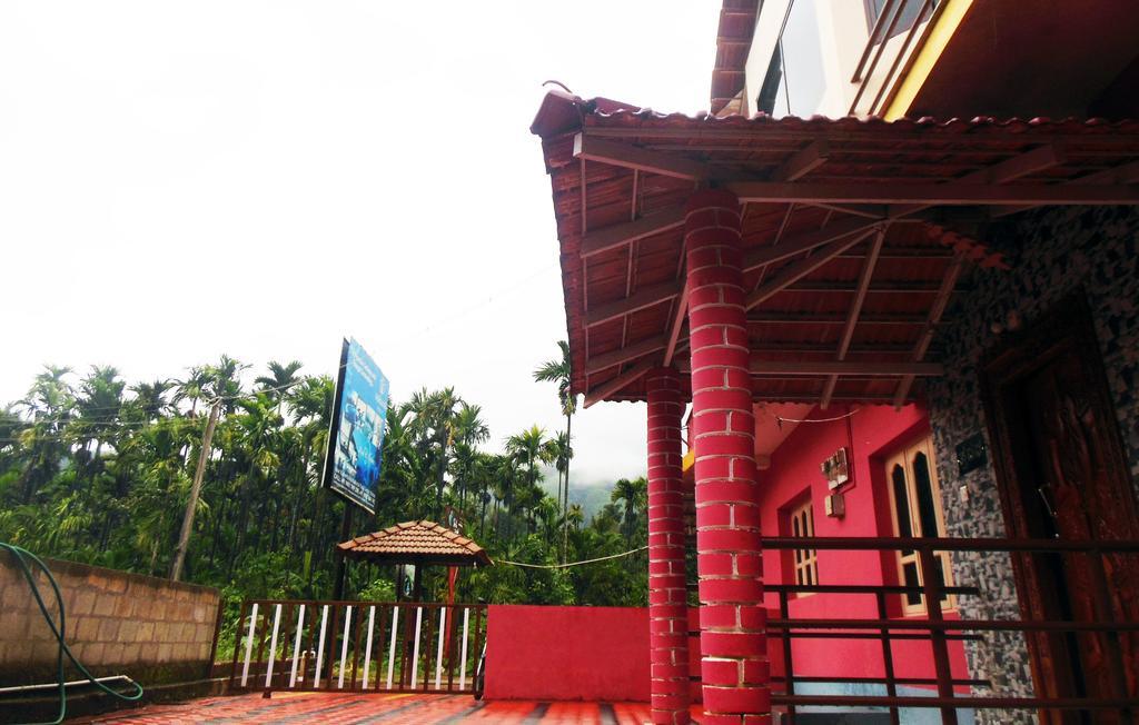 Balgal Homestay - A Wandertrails Stay in Kalasa