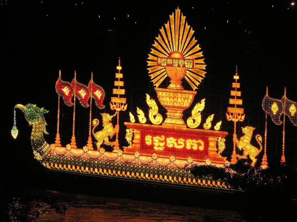 Bougainvillier Boutique Hotel in Phnom Penh