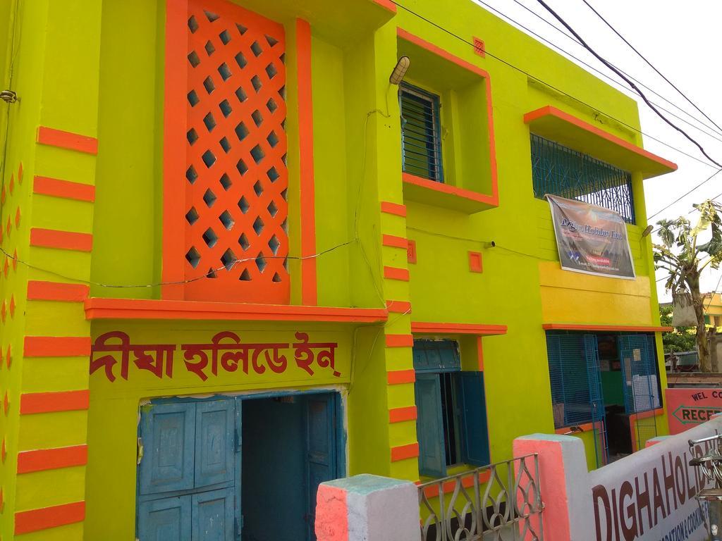 Digha Holiday Inn in Digha