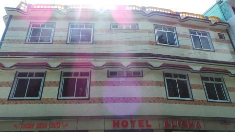 Hotel Alisha in haldwani