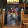 Hotel La O' La in new delhi