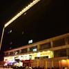 Hotel Swagat in Surat