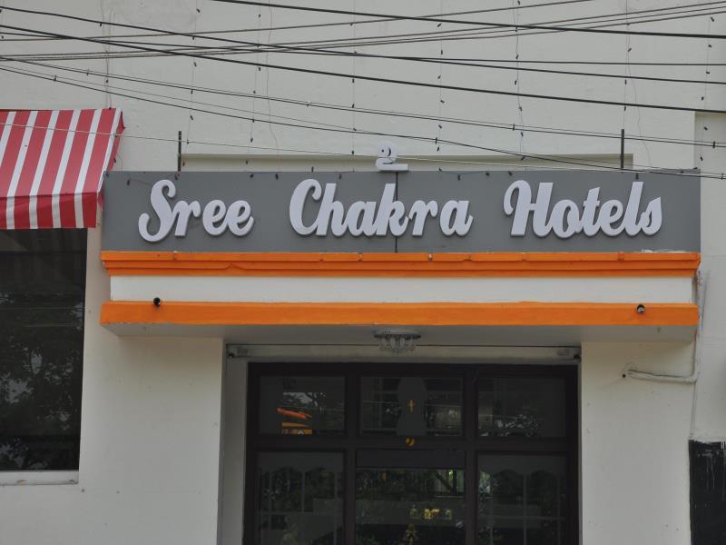 Sree Chakra Hotels Madurai in madurai