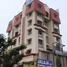 Hotel Jalaja Inn in Waliv