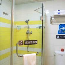 7Days Inn Haikou Heping Nan Road in Lingshan