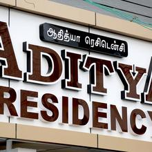Aditya Residency in Pothanur