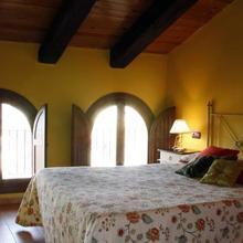 Apartamentos Casa del Canonigo in Campillo