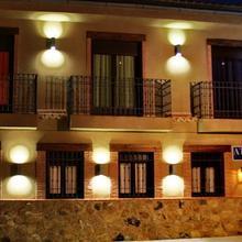 Apartamentos Turisticos Mirayuste in Canamero