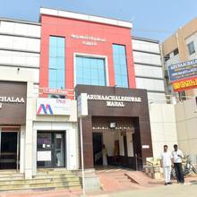 Arunaachalaa Inn in Balasamudram
