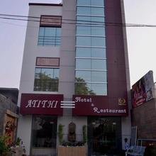 Atithi Hotel & Restaurant in Gangaghat