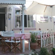 Ayana Guesthouse in Geyikli
