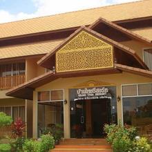 Baan Thai Resort, Golden Triangle in Ban Rong