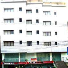 BANERJEE INN , CITY CENTER in Ukhra
