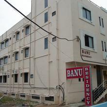 BANU RESIDENCY in Ariyur