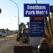Beetham Park Motel in Hamilton