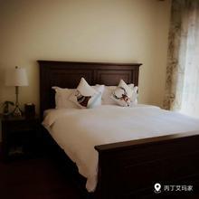 Beijing Bingding Holiday Villa in Xiaohetun