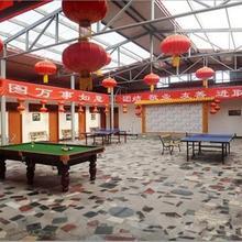 Beijing Modern Inn in Xiaohetun