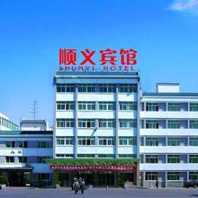 Beijing Shunyi Hotel in Gaoliying