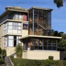 Blue Hills Motel in Hobart