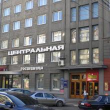 Centralnaya Hotel in Novosibirsk