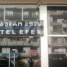 Efes Hotel in Kvariat'i
