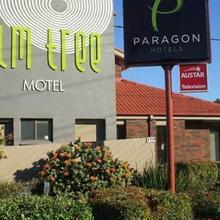 Elm Tree Motel in Warrnambool