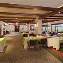 Estelar Paipa Hotel Spa & Centro de Convenciones in Tibasosa