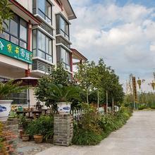 Family Inn South Gate Branch in Wuyigong