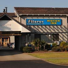 Fitzroy Motor Inn in Ulmarra