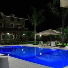 GaiaChiara Resort in Pastorano