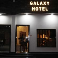 Galaxy Hotel in Mendu