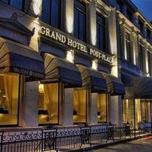 GRAND HOTEL POST PLAZA in Stiens