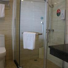 GreenTree Inn JiangSu NanTong HongMing Plaza Express Hotel in Zhaoqiao