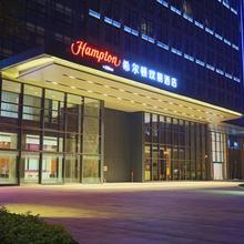 Hampton by Hilton Nanning Jiangnan in Nanning