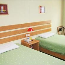 Home Inn Haikou Haidian Heping Avenue in Tingfeng