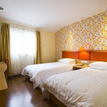 Home Inn Haikou Haifu Road in Lingshan