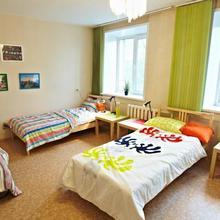 Hostel Friends in Novosibirsk
