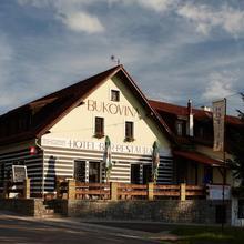 Hotel a Restaurace Bukovina in Mostek