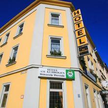 Hotel Am Kuhbogen in Trogen
