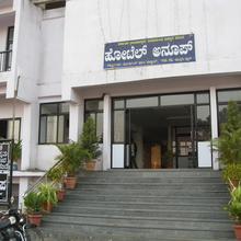 Hotel Anup in Bijapur