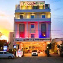 Hotel Apple Ttree in Gopalasamudram