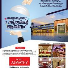 Hotel Aswathy in Ashtamichira