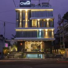 Hotel Chaitali in Vadgaon Kasba
