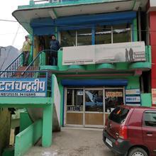 HOTEL CHANDRADEEP in Govindghat