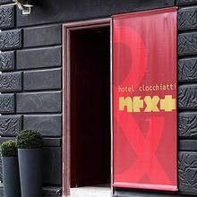 Hotel Clocchiatti Next in Lavariano