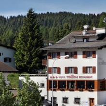Hotel Collina in Paspels