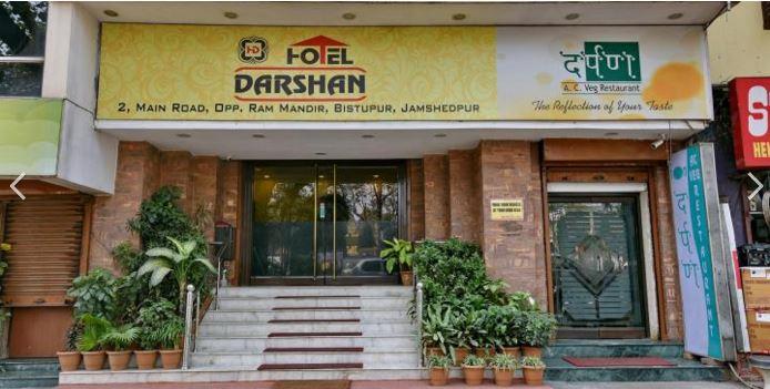 Hotel Darshan in Jamshedpur