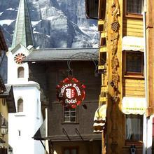 Hotel de la Croix Fédérale in Eischoll