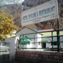 Hotel Dev-Lok in Chamoli Gopeshwar