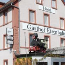 Hotel-Gasthof-Destille-Eisenbahn in Limbach